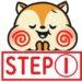 【モッピー】STEP1「無料会員登録をしよう」その方法を画像入りでわかりやすく説明