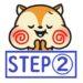 【モッピー】STEP2「ポイントを貯めよう」おすすめ案件U-NEXTを使ってポイントを貯めてみた